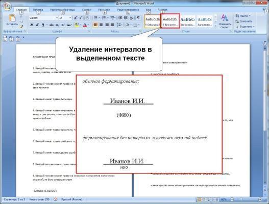 kak-ubrat-perenosy-v-word