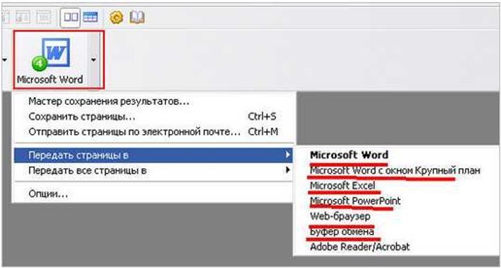 перенос текста в вордовский формат