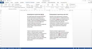 Результат размещения текста в Ворде в две колонки