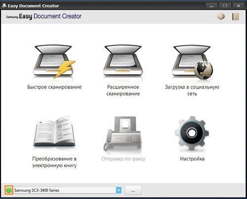 Принтеры факсы