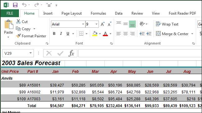 Скрываем заголовки строк и столбцов в Excel